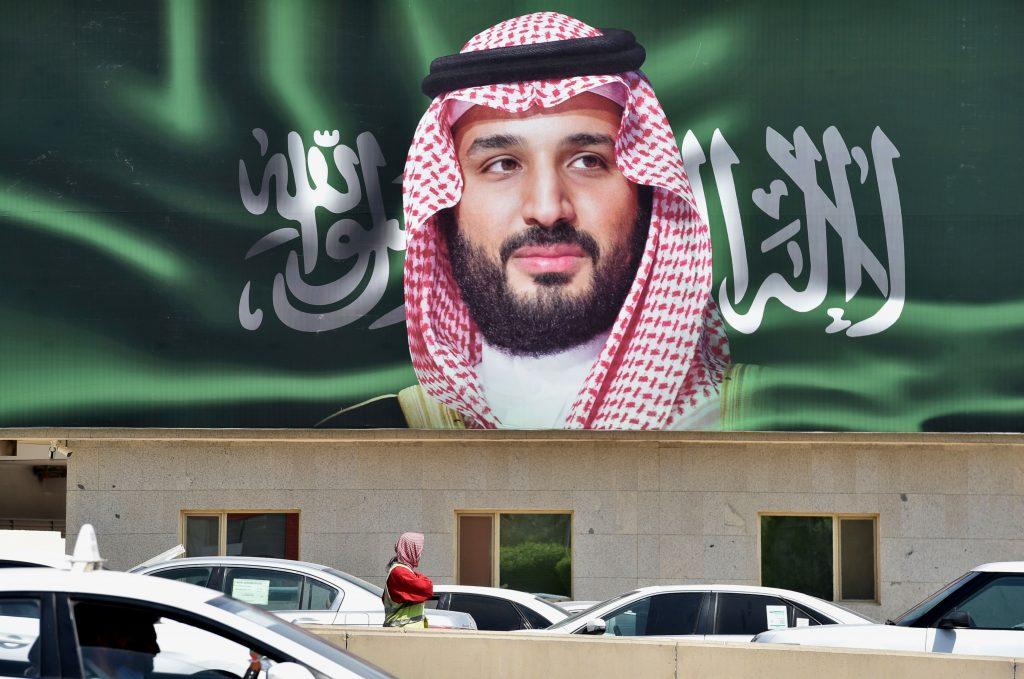 فيد هيرست هل السعودية آمنة في يد محمد بن سلمان شفقنا العربي